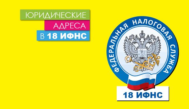 адреса юридические консультации москвы